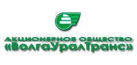 АО «ВолгаУралТранс»